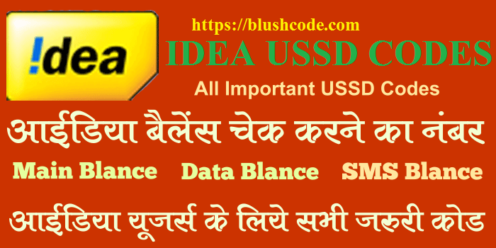 Check Idea Balance – A Complete List Of Idea USSD Codes
