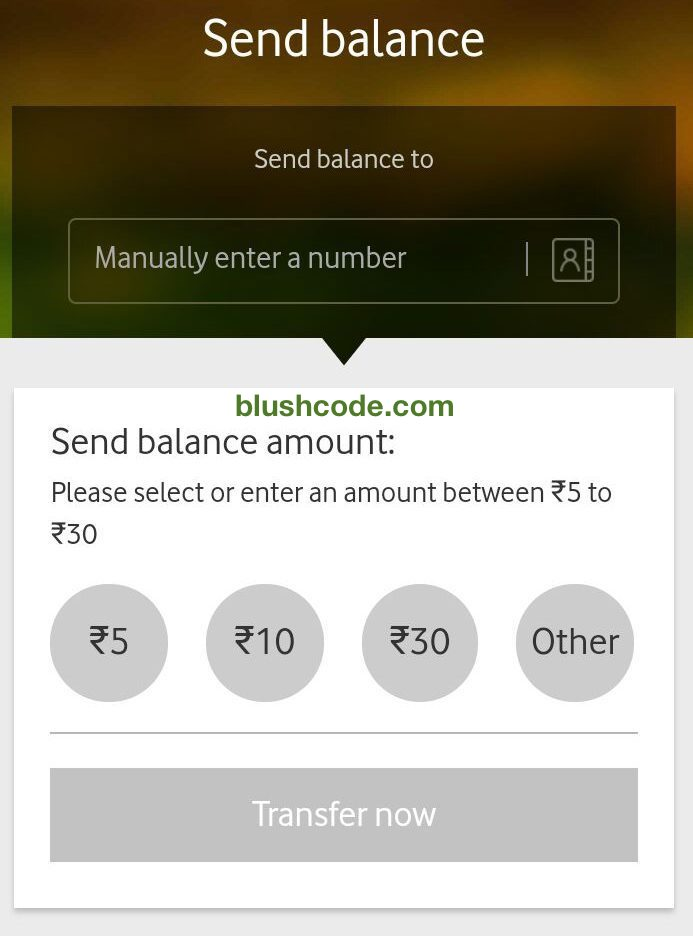 Vodafone-balance-transfer-by app