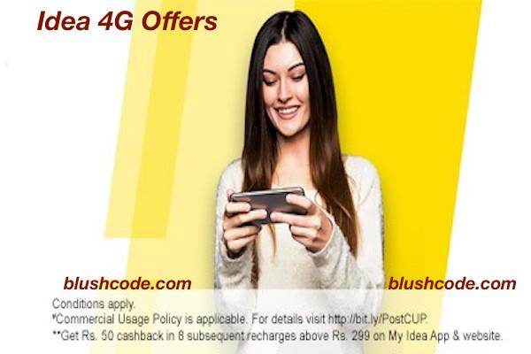 idea 4g offers