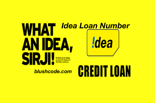 Idea Loan Number Codes For Data Internet 🌏 & Talk Time Balance 📞