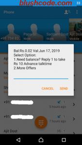 vodafone net balance check