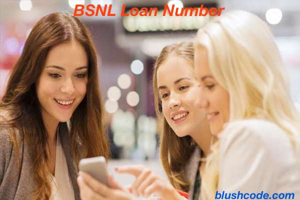 bsnl loan number
