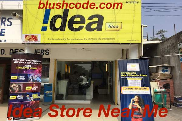 How To Find Idea Store Near Me In 2018 – Idea Store  🏪Simple Guide