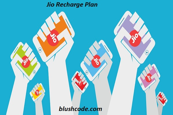 jio cricket 251 plan