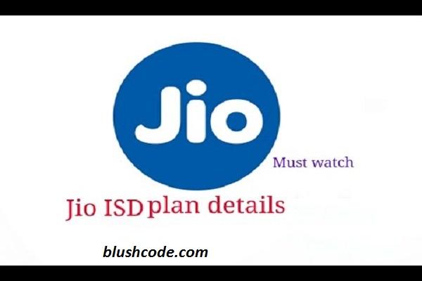 jio isd plan 501